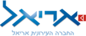 בין לקוחות של כליזמרים ירושלמים -אריאל