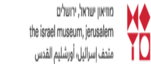 בין לקוחות של כליזמרים ירושלמים - מוזיאון ישראל