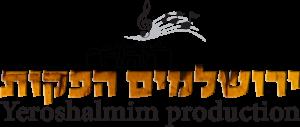 כליזמרים ירושלמים הפקות