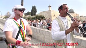 בר מצווה במבצע בירושלים