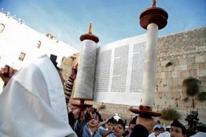 קריאה בספר תורה אירועי בר מצווה בכותל